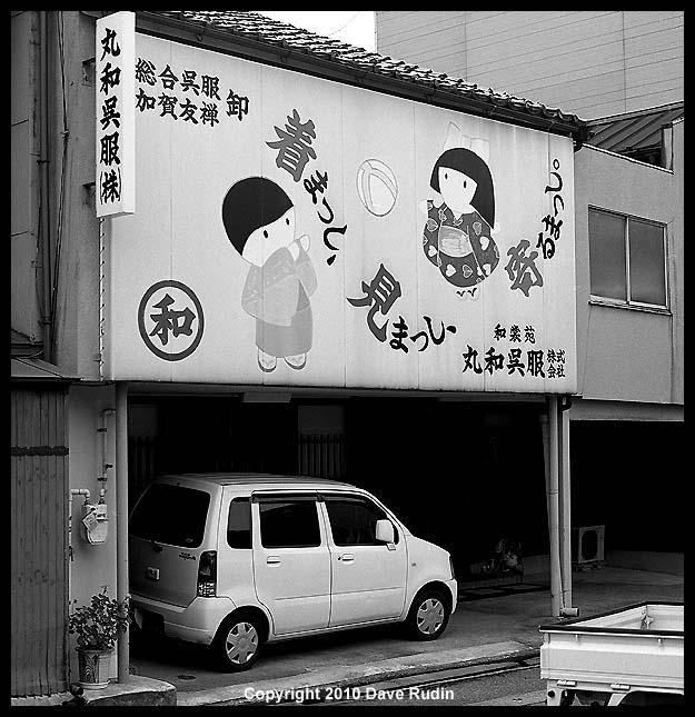 3001_09--Kanazawa