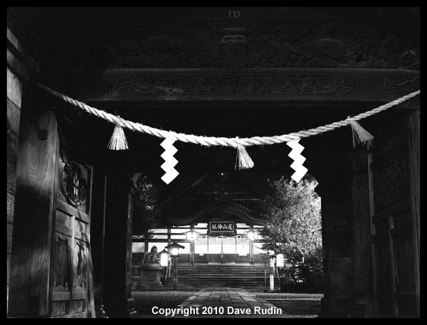 Oyama Shrine, Kanazawa, Japan, 2010