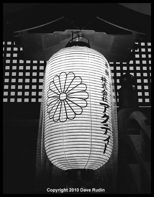 3007_06--Kanazawa_Oyama Shrine at night