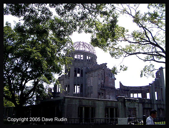 A-Bomb Dome, Hiroshima, Japan, 2005