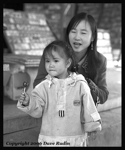 The Lollipop, Pakmong, Laos, 2006