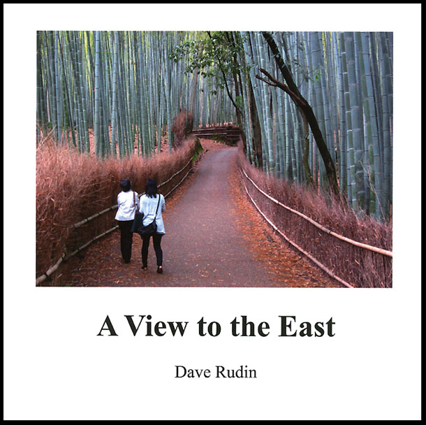 A View to the East cover
