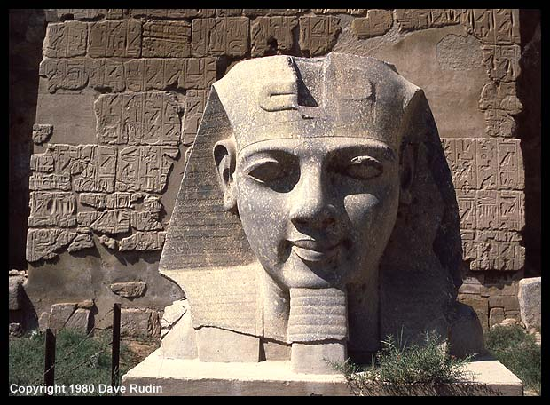 Head of Ramses II at Luxor Temple, Luxor, Egypt, 1980