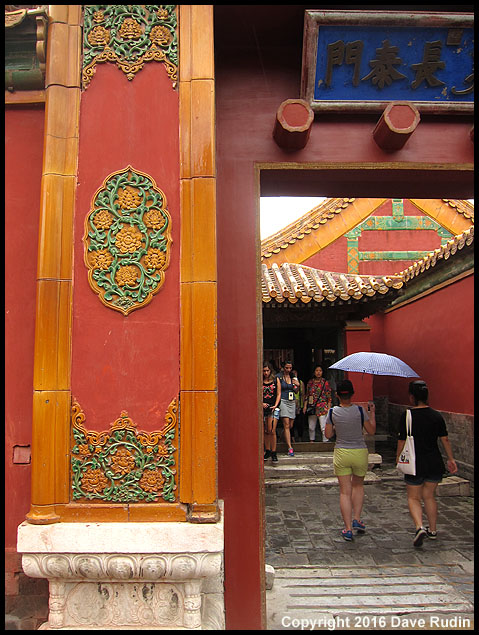 Imperial Palace, Beijing, 2016