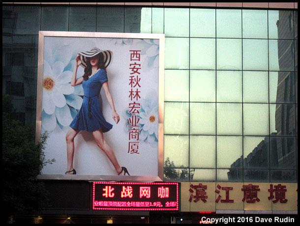 Sign, Xian, 2016