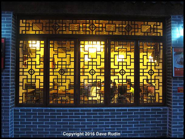 Restaurant, Chengdu, 2016