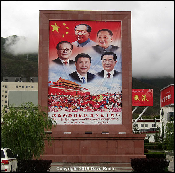 Communist Party leaders greet people arriving at Tibet's Gongkar Airport, 2016