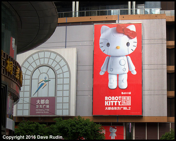 Robot Kitty, Chongqing, 2016