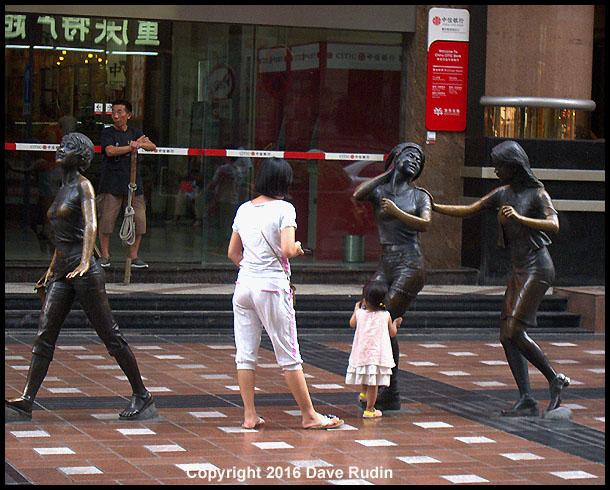 Statuesque, Chongqing, 2016